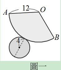 5f97aa445715b.jpg