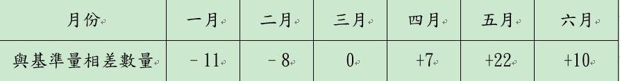 5f9a4dee7b635.jpg