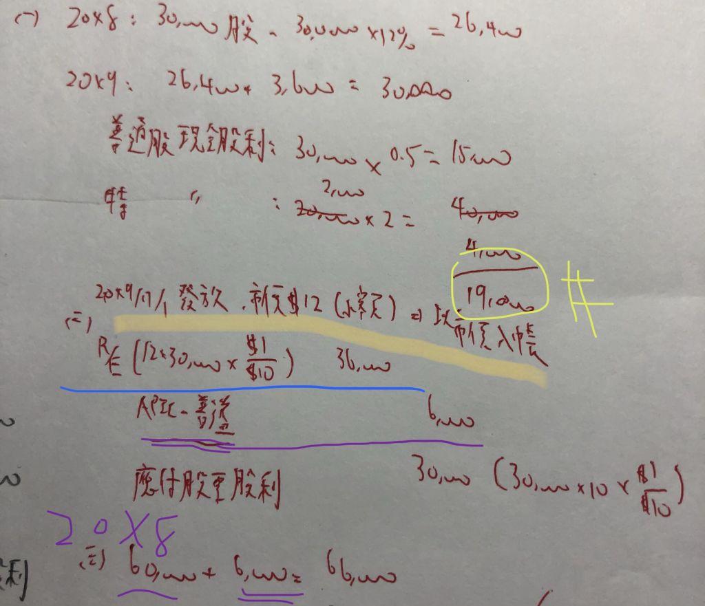 5fa29eccbdc54.jpg