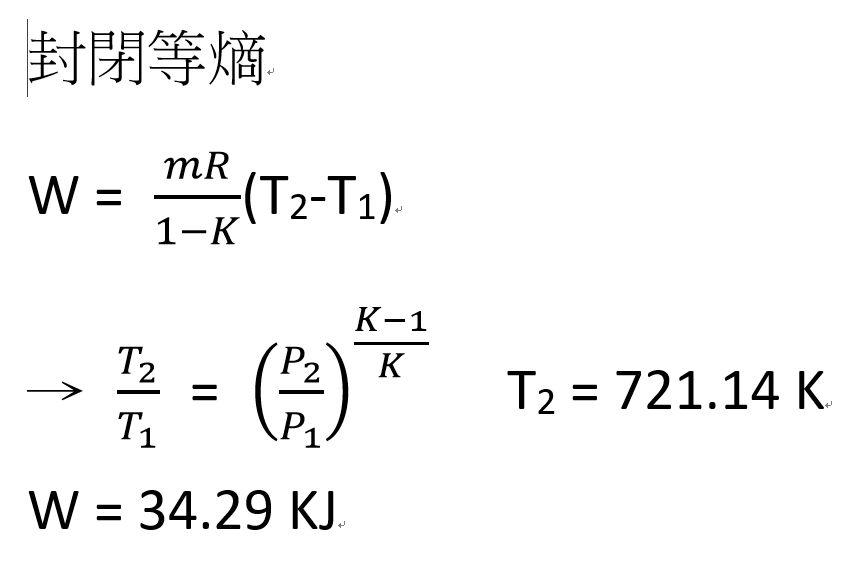 5fab554e86c14.jpg