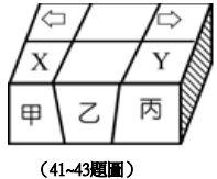 5ff56cb59ee8d.jpg