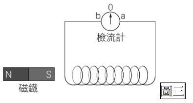 6008e7217b7fa.jpg