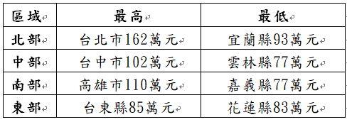 6011287880c5c.jpg