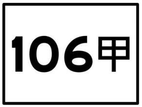 60127c0acda6f.jpg
