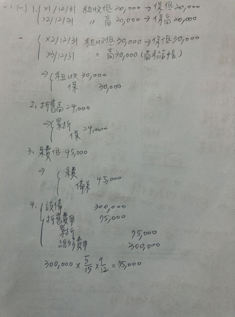 6014bb1d5ab1c.jpg