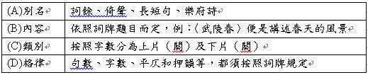 6034c2eaa9dab.jpg
