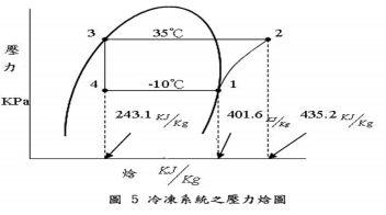 60c1d01e34e2f.jpg