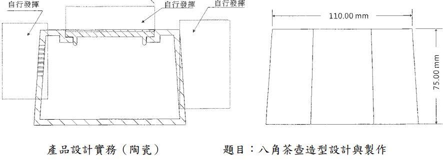 60c2c47b6b14f.jpg